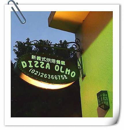 餐廳.jpg