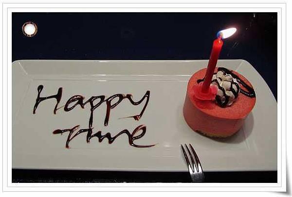 3周年慶祝蛋糕