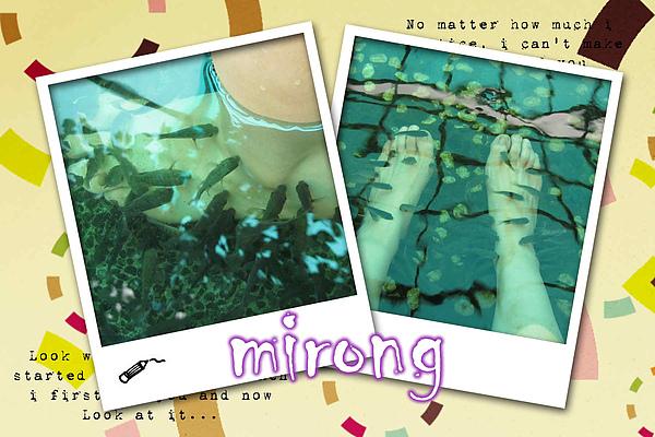 溫泉魚啃腳皮