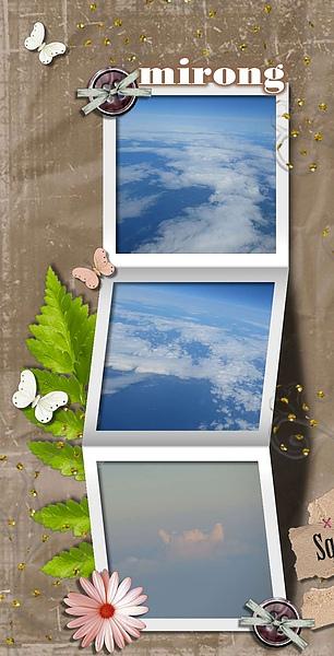 機上風景.jpg