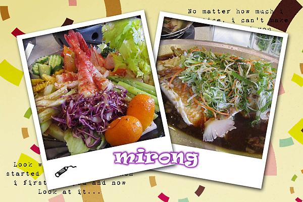 沙拉+蒸鮮魚.jpg