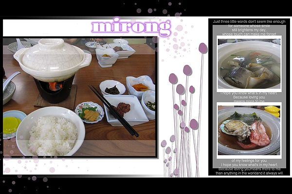 鮮魚火鍋+鮑魚一顆.jpg