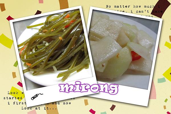 小菜-海帶絲+大頭菜.jpg