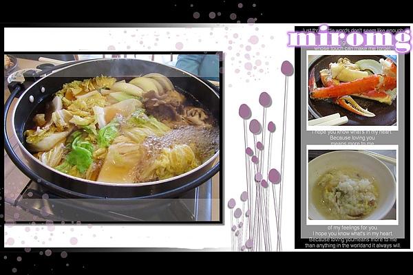 第二天中餐-壽喜燒.jpg