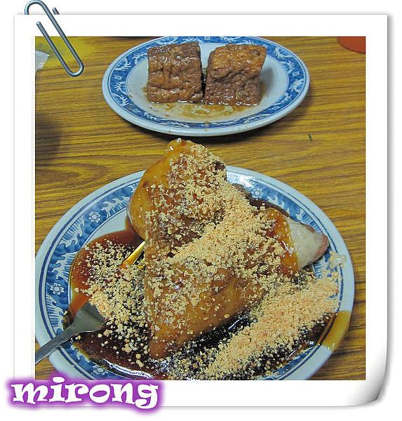 早餐肉粽.jpg