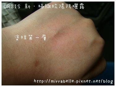 PICT1088.JPG
