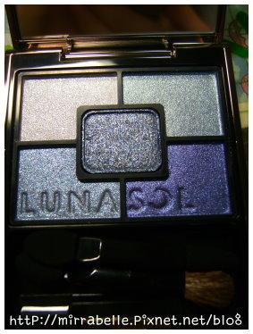 Lunasol藍寶石.jpg