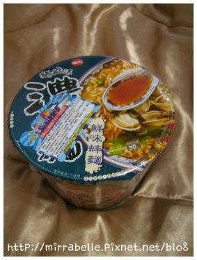 味丹濃拉麵 (2).jpg