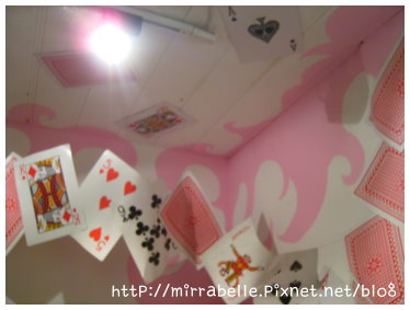 東區-兔子兔子 (10).jpg