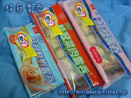 桂冠雲吞 (2).JPG