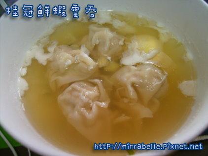桂冠雲吞 (9).JPG
