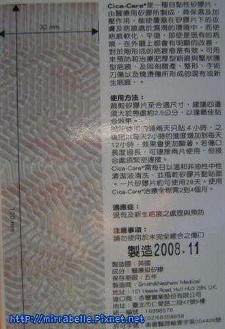 Smith&nephew疤痕矽膠片  (5).jpg