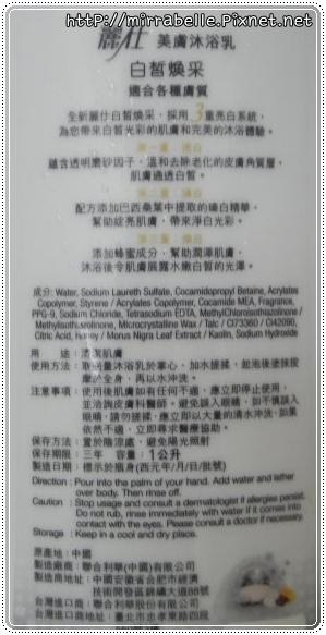 DSCN3630.jpg