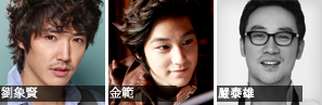img_koreanwave_11.jpg