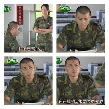 新兵日記第8集 羅剛(唐豐)23.jpg