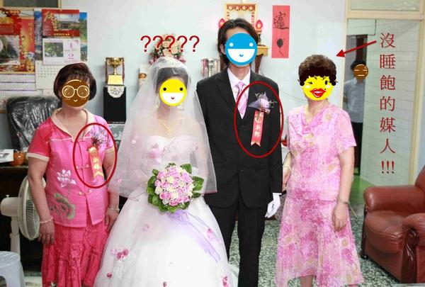 新娘不是我3.jpg