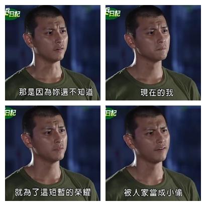 新兵日記第23集 羅剛(唐豐)28.jpg