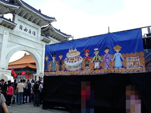 991010國慶大遊行01.jpg
