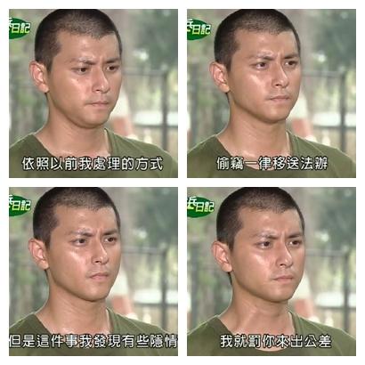 新兵日記第24集 羅剛(唐豐)26.jpg