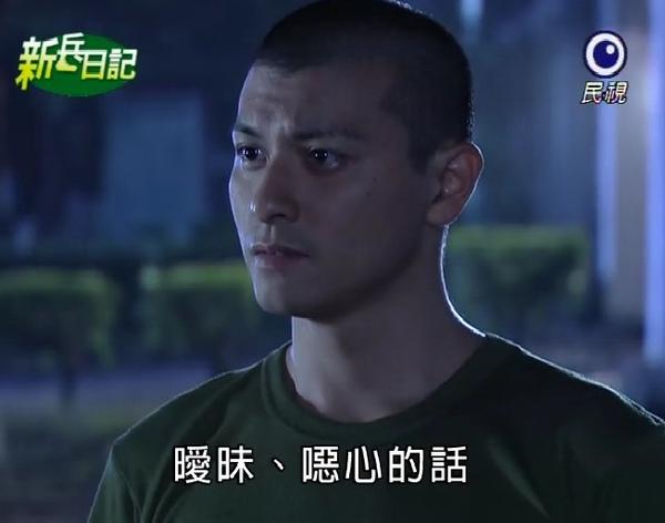 新兵日記第14集 羅剛(唐豐)03.jpg