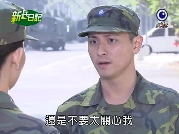新兵日記第11集 羅剛(唐豐)19.jpg