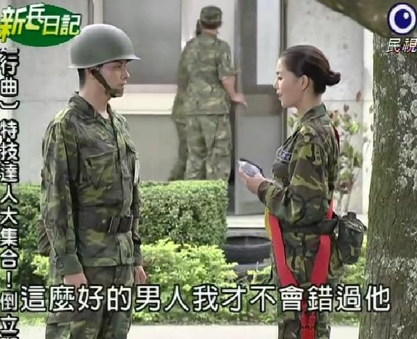 新兵日記第20集 羅剛(唐豐)12.jpg