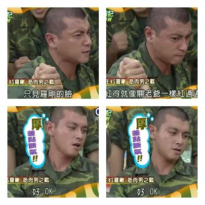 新兵日記第8集 羅剛(唐豐)36.jpg