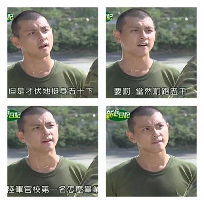 新兵日記第6集 羅剛(唐豐)08.jpg