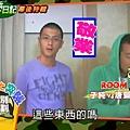 新兵日記第22集 羅剛(唐豐)29.jpg