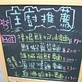 970706伊甸園義麵坊03.JPG