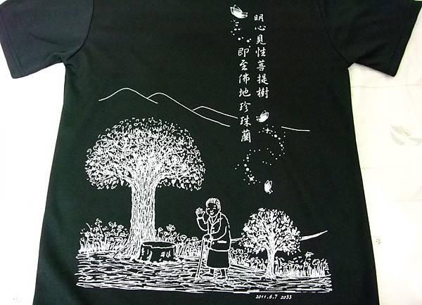 外婆紀念衫3.jpg