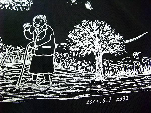 外婆紀念衫6.jpg