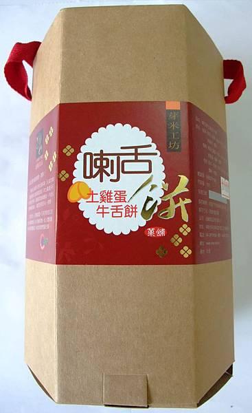 blog 100 Jul 冠穎食品 ㄚ發仔純手工高麗菜豬肉水餃 喇舌餅土雞蛋牛舌餅4.JPG