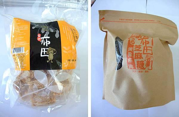 blog 100 Aug 台灣艋舺布田食品 杏仁酥糖 芝麻糖.jpg