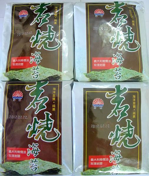 blog 100 Aug 海輝岩燒海苔1.JPG