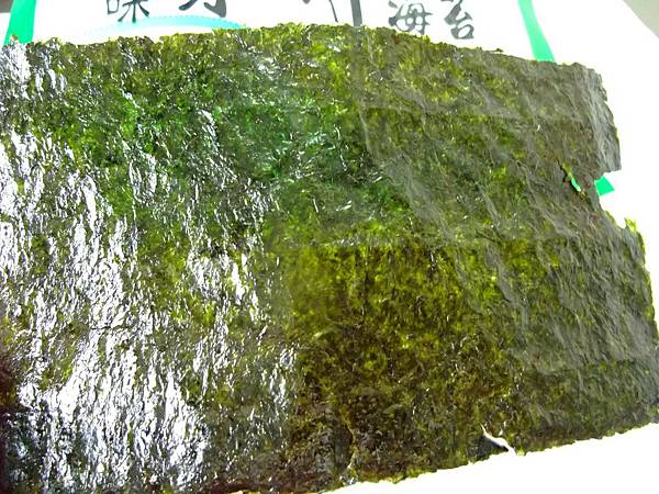 blog 100 Aug 海輝原味味付海苔3.JPG