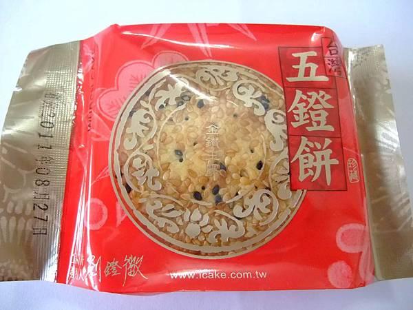 blog 宜蘭美食 台灣五鐙餅:金鑽玉露口味1.JPG