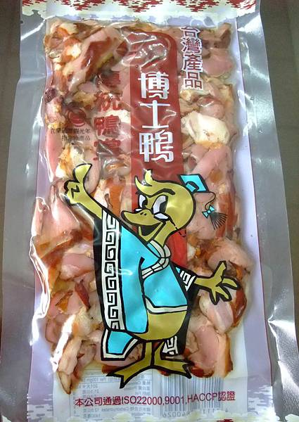 blog 宜蘭美食 博士鴨:傳統鴨賞1.JPG