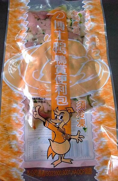 blog 宜蘭美食 博士鴨:鴨賞便利包1.JPG