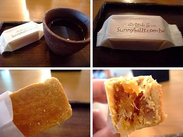 blog 100 Aug Sunny Hills微熱山丘鳳梨酥台北茶話會01.jpg