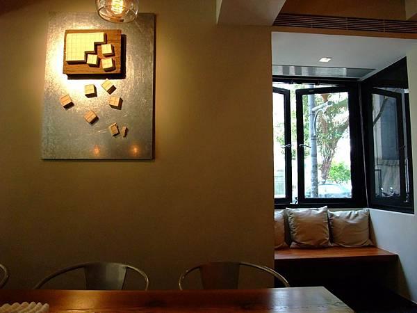 blog 100 Aug Sunny Hills微熱山丘鳳梨酥台北茶話會08.JPG
