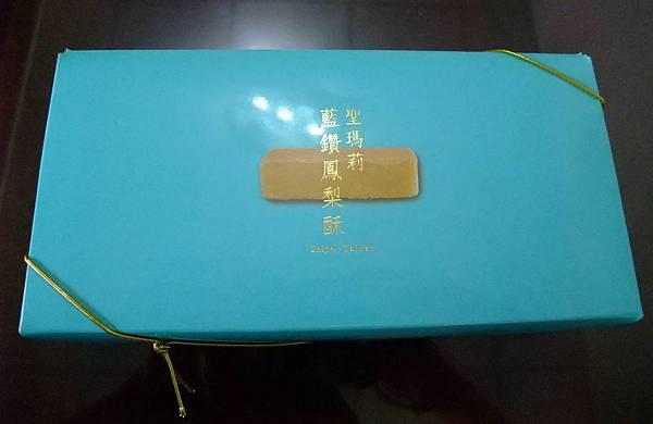 blog 100 Aug 聖瑪莉(永康店) 鑽石級時尚美味! 藍鑽鳳梨酥04.JPG