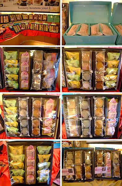 blog 100 Aug 聖瑪莉(永康店) 鑽石級時尚美味! 藍鑽鳳梨酥10.jpg