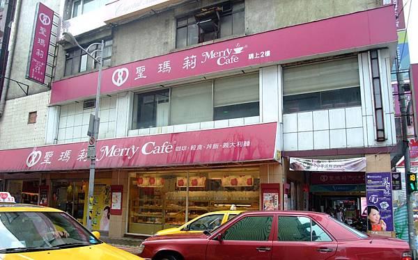 blog 100 Aug 聖瑪莉(永康店) 鑽石級時尚美味! 藍鑽鳳梨酥14.JPG