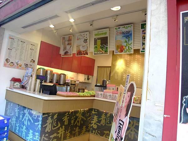 blog 100 Aug 聖瑪莉(永康店) 鑽石級時尚美味! 藍鑽鳳梨酥15.JPG