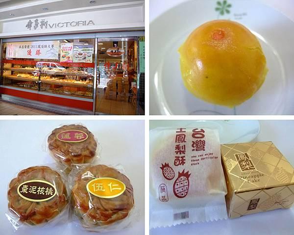 blog 100 Aug 偉多利專業烘焙 金饌月餅禮盒01.jpg