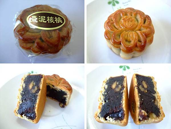 blog 100 Aug 偉多利專業烘焙 金饌月餅禮盒06.jpg