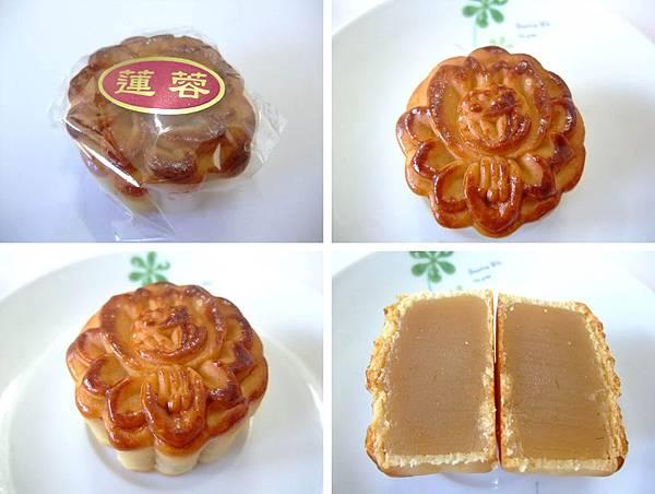 blog 100 Aug 偉多利專業烘焙 金饌月餅禮盒07.jpg