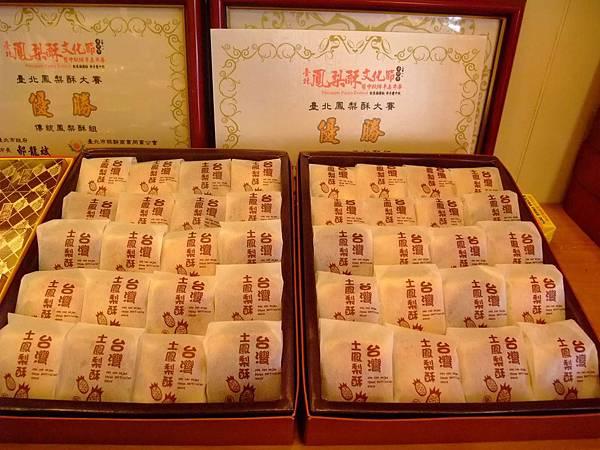 blog 100 Aug 偉多利專業烘焙 金饌月餅禮盒10.JPG