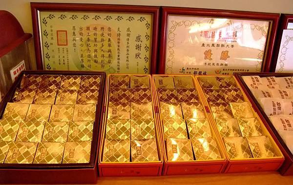 blog 100 Aug 偉多利專業烘焙 金饌月餅禮盒12.JPG